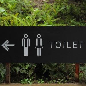 toaleta na Mazurach-ekomariny-czarter jachtów